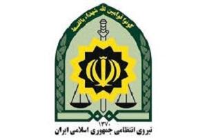هشدار پلیس پایتخت به خانم های راننده