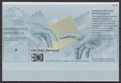 ریپون (3).jpg (400×277)