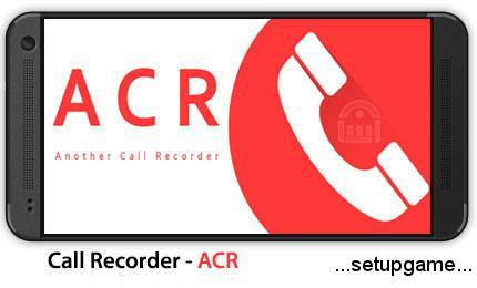 دانلود Call Recorder - ACR v27.6 - اپلیکیشن موبایل ضبط خودکار مکالمات تلفنی