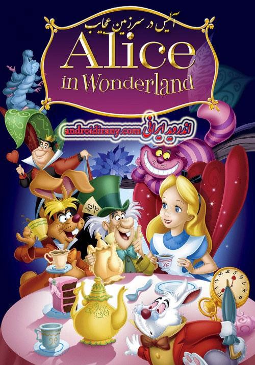 دانلود انیمیشن دوبله فارسی آلیس در سرزمین عجایب Alice in Wonderland 1951