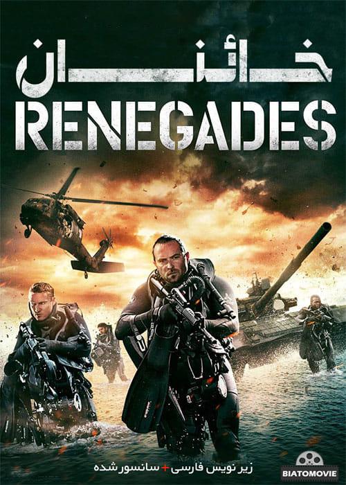 دانلود فیلم Renegades 2017 خائنان با زیرنویس فارسی