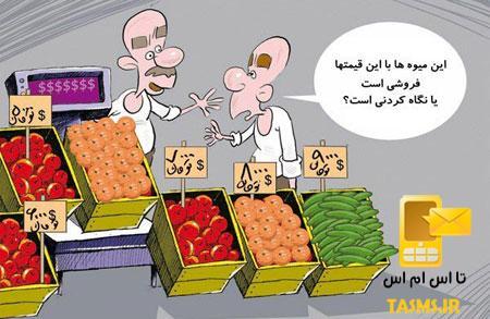 طنز نوشته هاي کوتاه خنده دار جدید عید نوروز 97