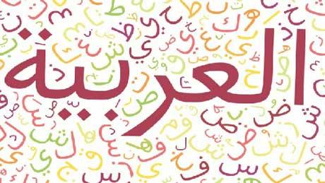 باب های عربی اول دبیرستان