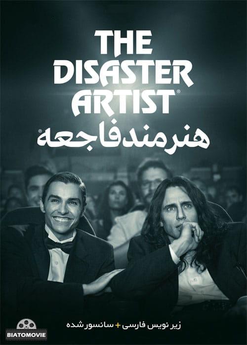 دانلود فیلم The Disaster Artist 2017 هنرمند فاجعه با زیرنویس فارسی