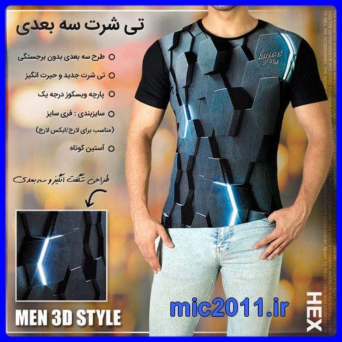 فروش تی شرت مشکی سه بعدی مردانه 1397