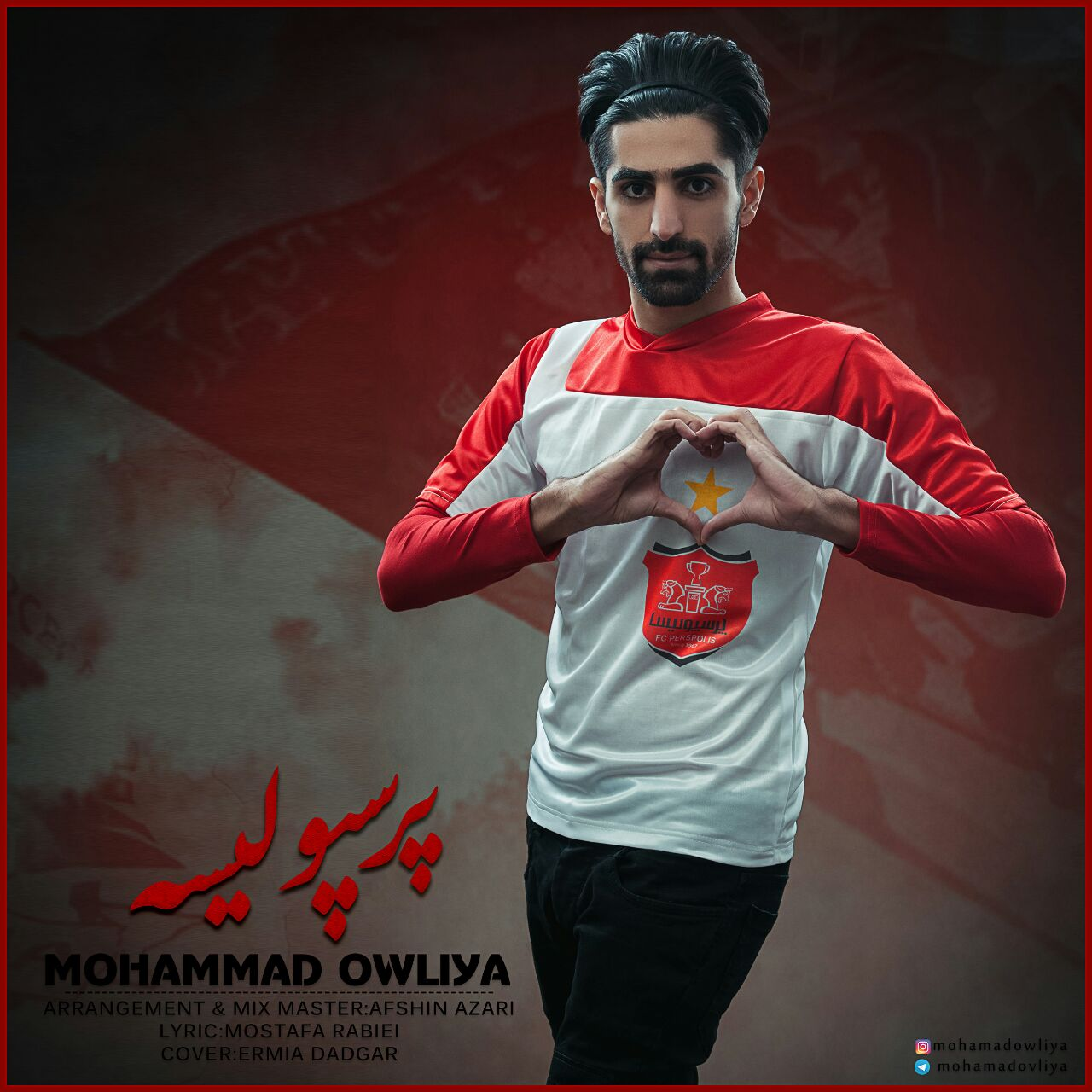 آهنگ پرسپولیسه از محمد اولیا
