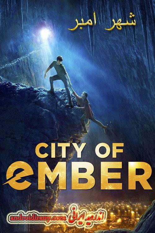 دانلود فیلم دوبله فارسی شهر امبر City of Ember 2008
