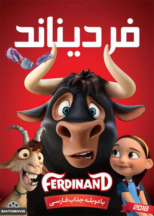 دانلود انیمیشن فردیناند Ferdinand 2017 دوبله فارسی
