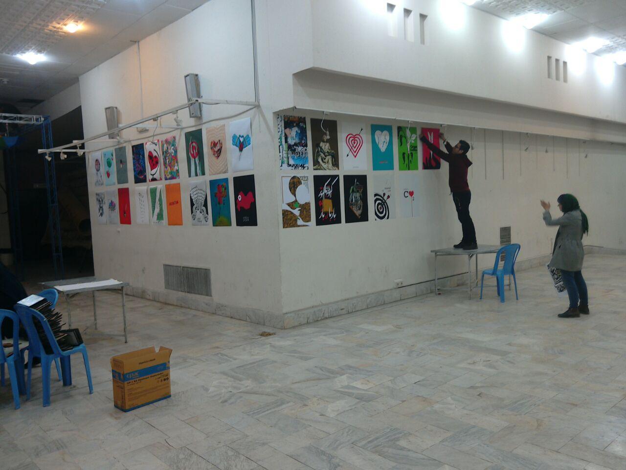 نمایشگاه بین المللی آثار هنری رنگ عشق