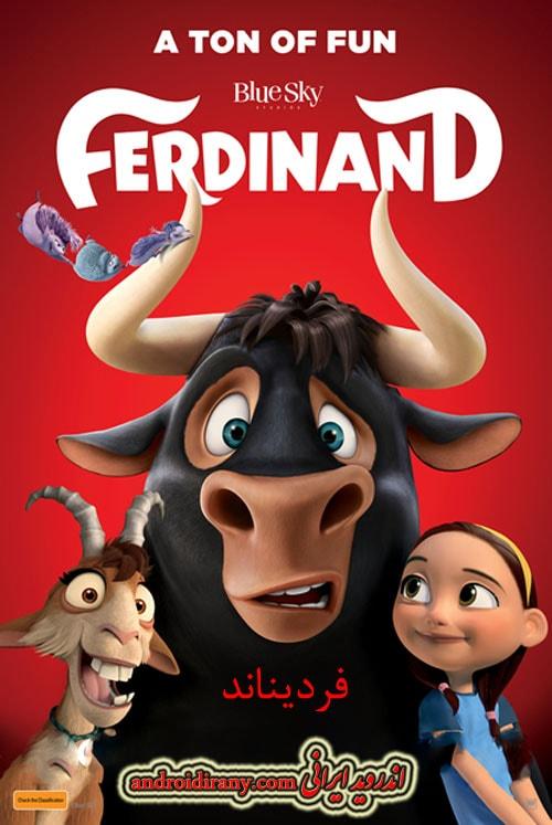 دانلود انیمیشن دوبله فارسی فردیناند Ferdinand 2017