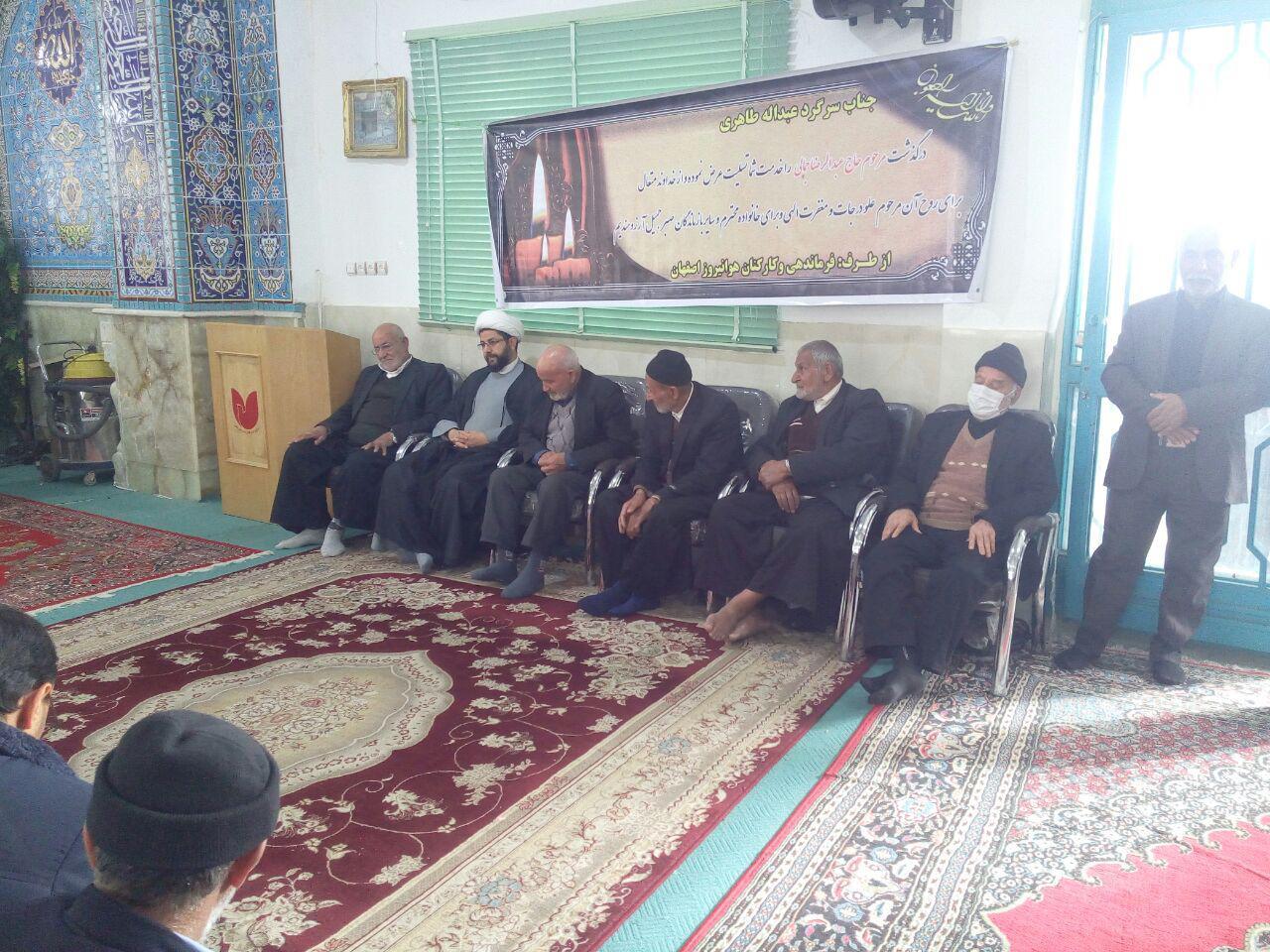 حضور امام جمعه محترم شهر قهدریجان در مراسم های گلزار شهدا