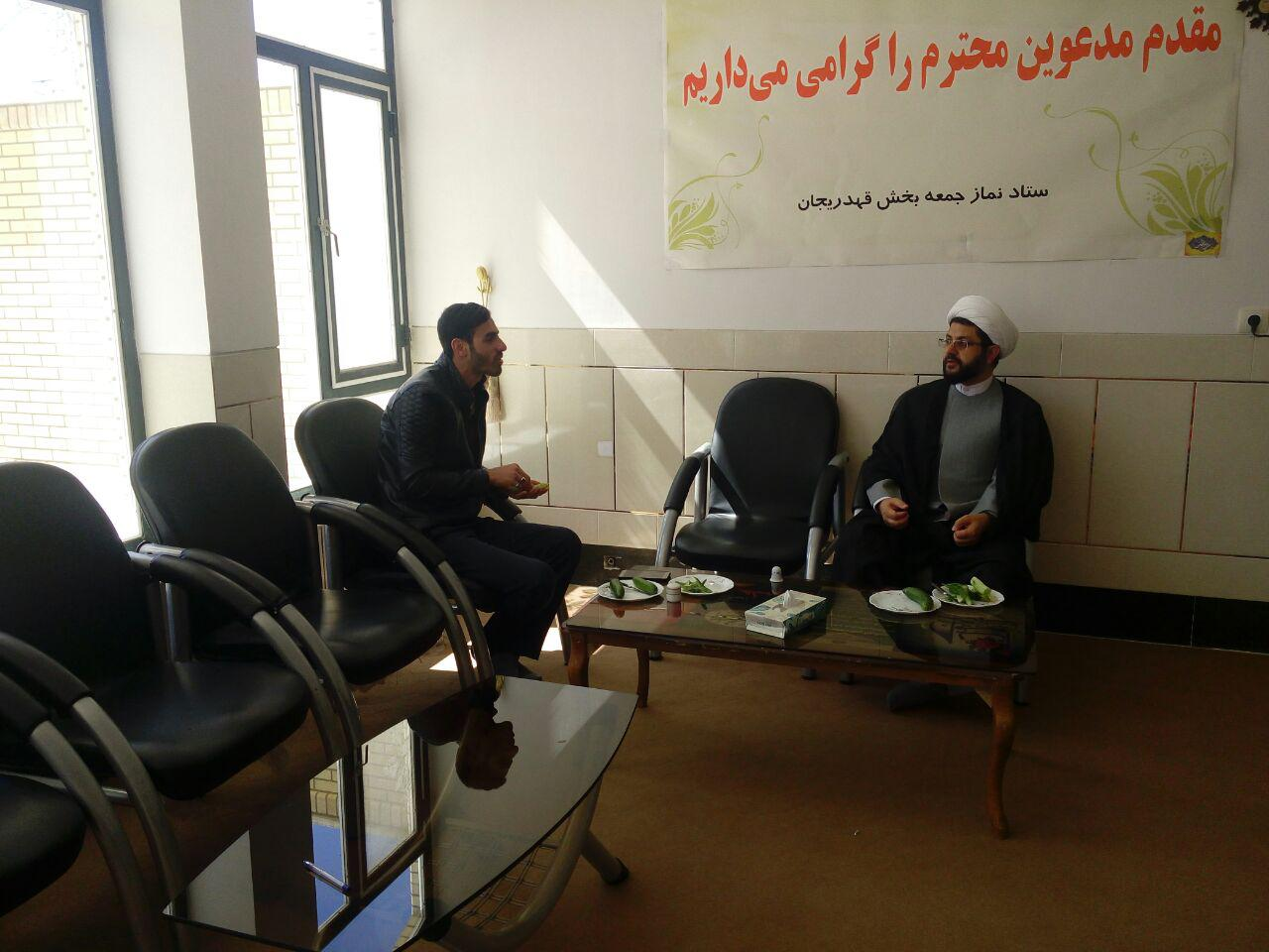 دیدار مسئول گروه فرهنگی صابرین با امام جمعه محترم شهر قهدریجان در دفتر