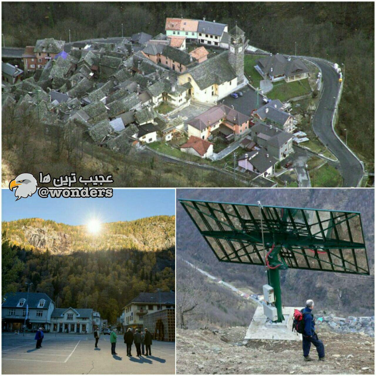 روستای ویگانلا ایتالیا 83 روز از سال از نور آفتاب محروم است.