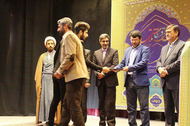 گرد همایی مدیران فرهنگی هنری مساجد نیشابور و فیروزه