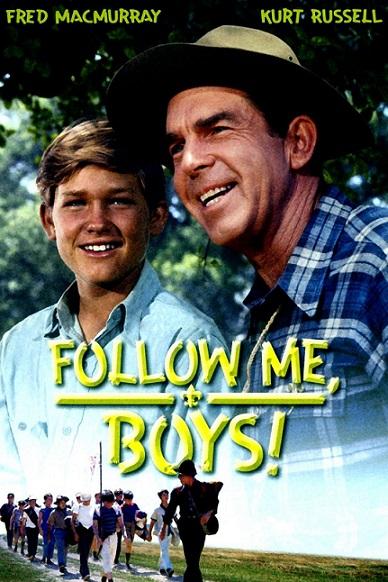 بچه ها دنبالم بیاید