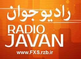 گفتگوی اختصاصی علی حیدری با رادیو جوان 6 اسفند 1396