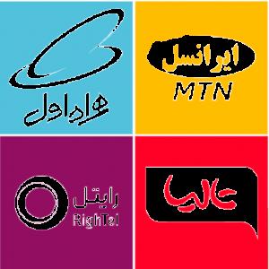 خرید شارژ ایرانسل.همراه اول.رایتل