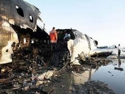 سقوط یک هواپیما در نزدیکی شهر کرد