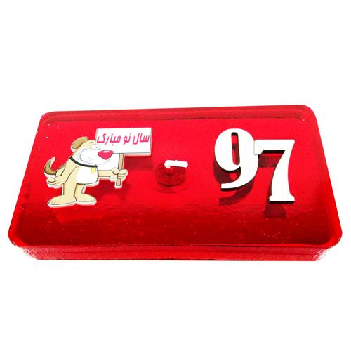 شمع سگ 97 طرح ژله ای - شمع هفت سین 1397