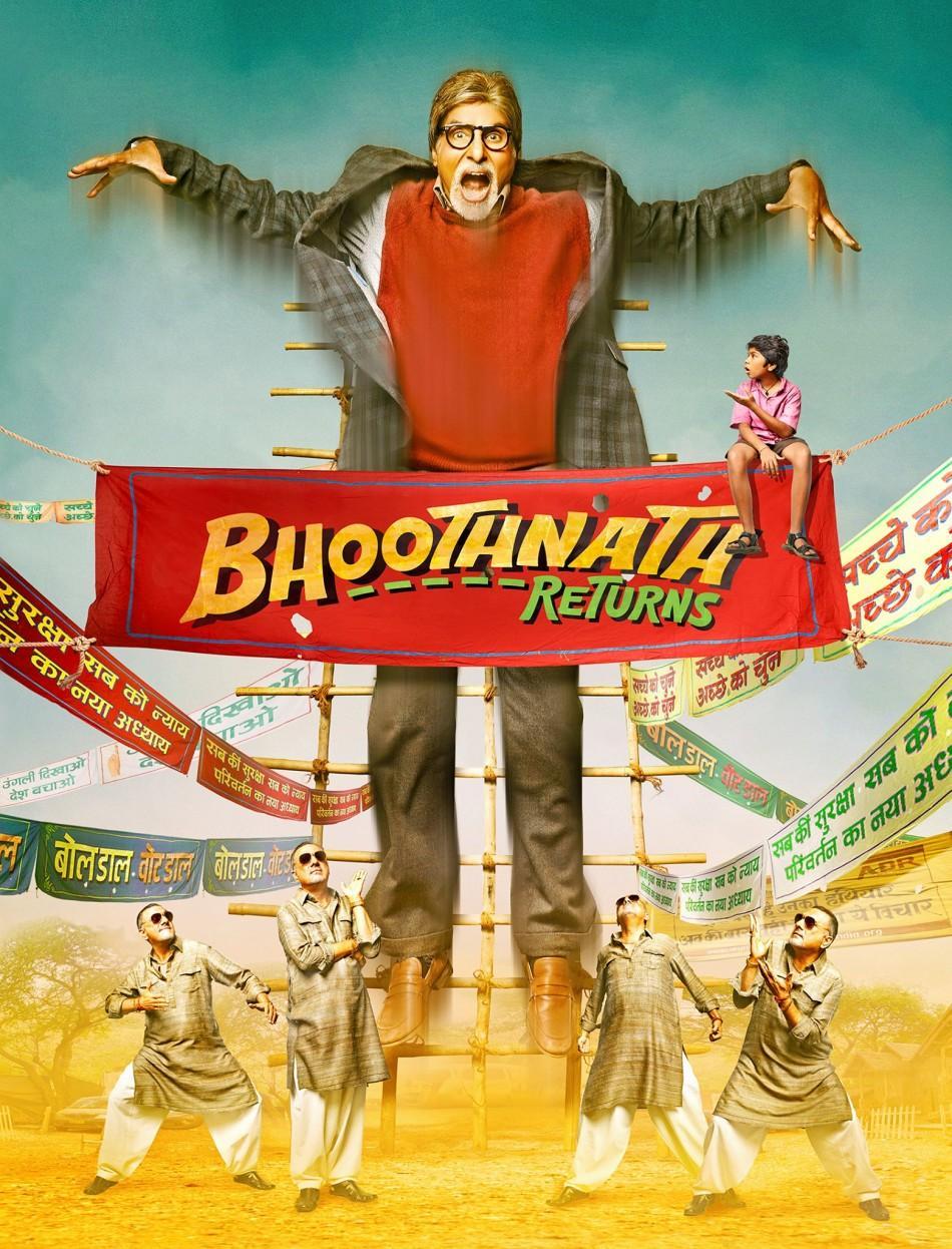 Bhoothnath%20Returns%202014.1 1 دانلود فیلم Bhoothnath Returns 2014