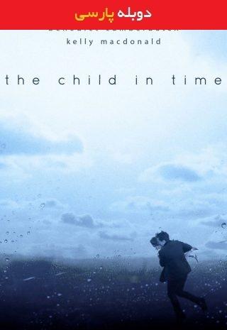 دانلود فیلم The Child in Time 2017