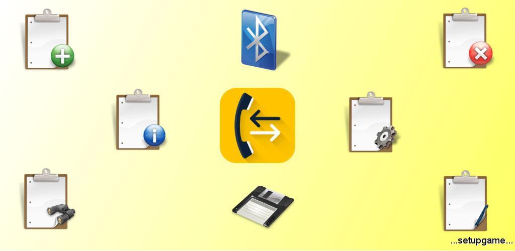 دانلود Call Log Manager Pro 1.3 – برنامه ذخیره تماس ها ورودی، خروجی و از دست رفته اندروید !