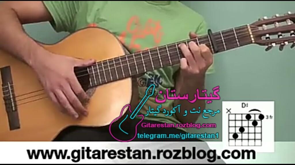 ویدیوی آموزش اجرای آهنگ جاده یک طرفه مرتضی پاشایی