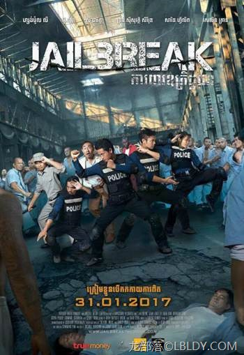 دانلود فیلم Jailbreak 2017