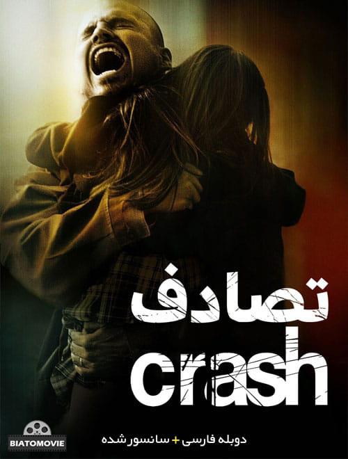دانلود فیلم Crash 2004 تصادف با دوبله فارسی