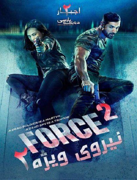 دانلود فیلم اجبار 2 Force 2 2016 دوبله فارسی