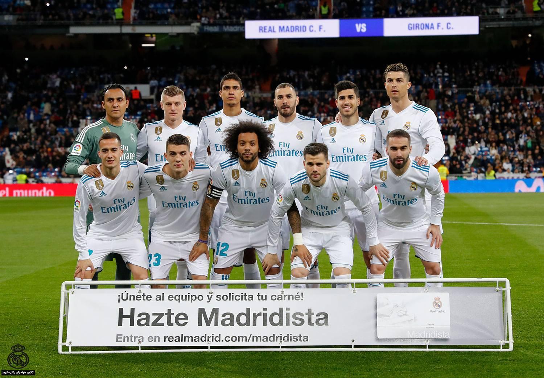 رئال مادرید در دومین تیم در فروش بلیط + عکس