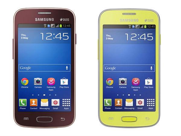 حذف قفل صفحه گوشی S7262 سامسونگ تست شده 100%