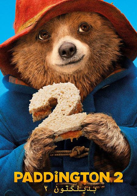 دانلود فیلم دوبله فارسی پدینگتون 2 Paddington 2 2017