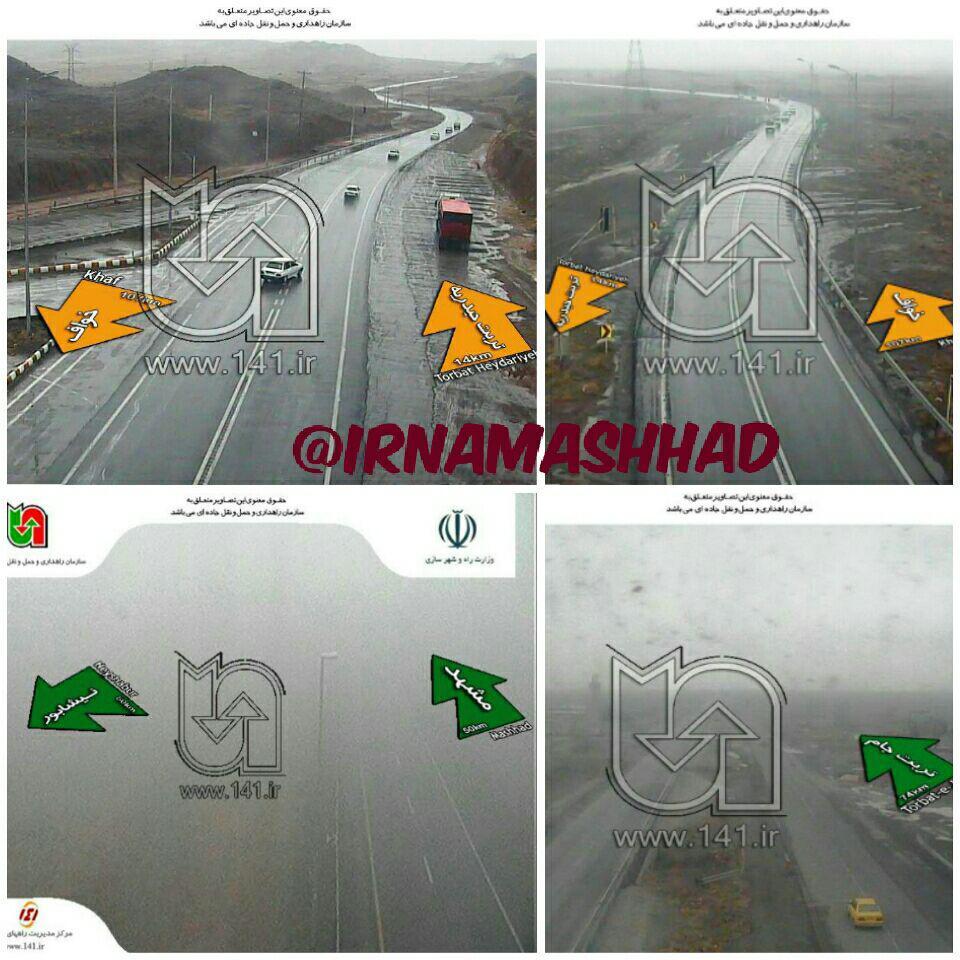 مه گرفتگی و بارش باران در محور نیشابور