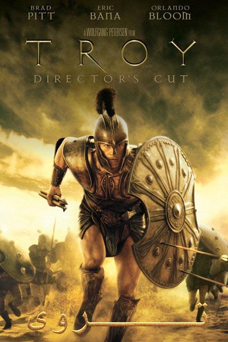 دانلود فیلم دوبله فارسی تروی Troy 2004