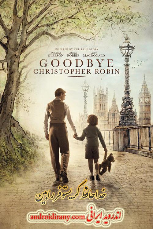 دانلود فیلم دوبله فارسی خداحافظ کریستوفر رابین Goodbye Christopher Robin 2017