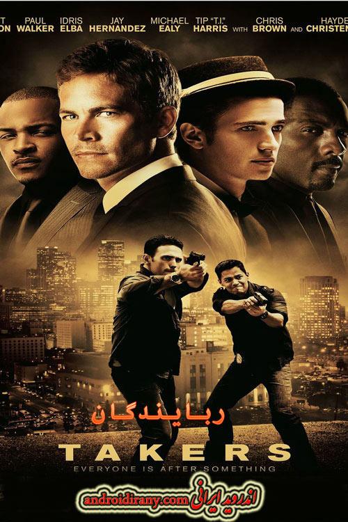 دانلود فیلم دوبله فارسی ربایندگان Takers 2010