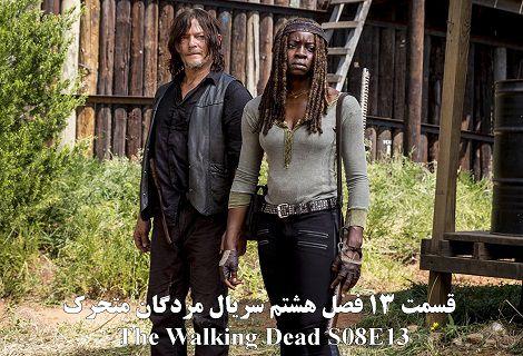 دانلود قسمت سیزدهم فصل 8 سریال مردگان متحرک The Walking Dead