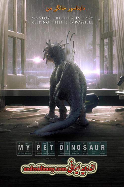دانلود فیلم دوبله فارسی دايناسور خانگی منMy Pet Dinosaur 2017