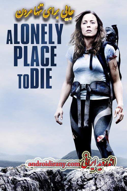 دانلود فیلم دوبله فارسی جایی برای تنها مُردن A Lonely Place to Die 2011