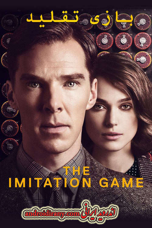 دانلود فیلم دوبله فارسی بازی تقلید The Imitation Game 2014