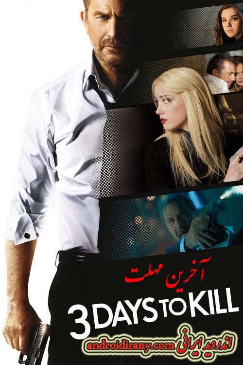 دانلود فیلم دوبله فارسی آخرین مهلت 3Days to Kill 2014