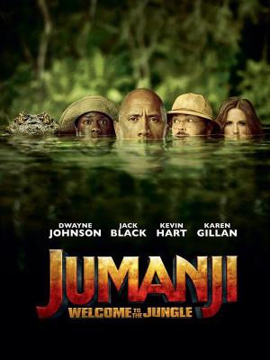 جومانجی : به جنگل خوش آمدید