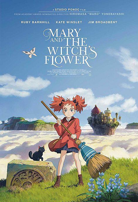 دانلود دوبله فارسی انیمیشن ماری و گل جادوگر Mary and the Witch's Flower 2017