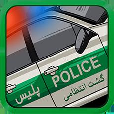 دانلود رایگان بازی Hey Taxi Mod v1.51 - نسخه مود شده بازی ایرانی هی تاکسی برای اندروید