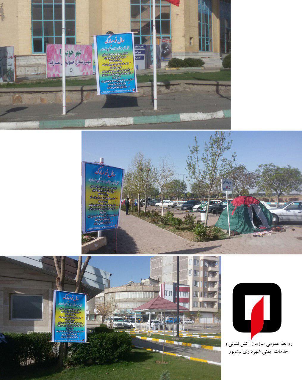 نصب تابلو های ایمنی برای چادر ها