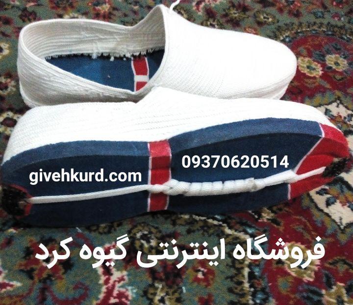 خرید آنلاین گیوه کلاش کردستان