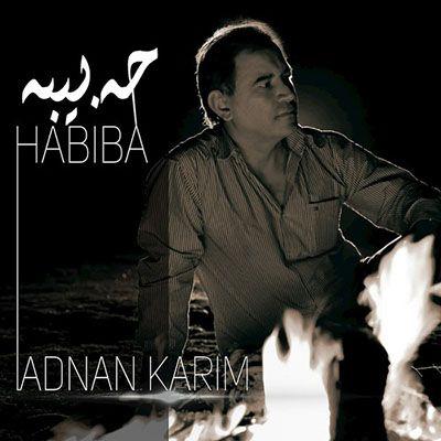 دانلود آلبوم جدید عدنان کریم به نام حهبیبه