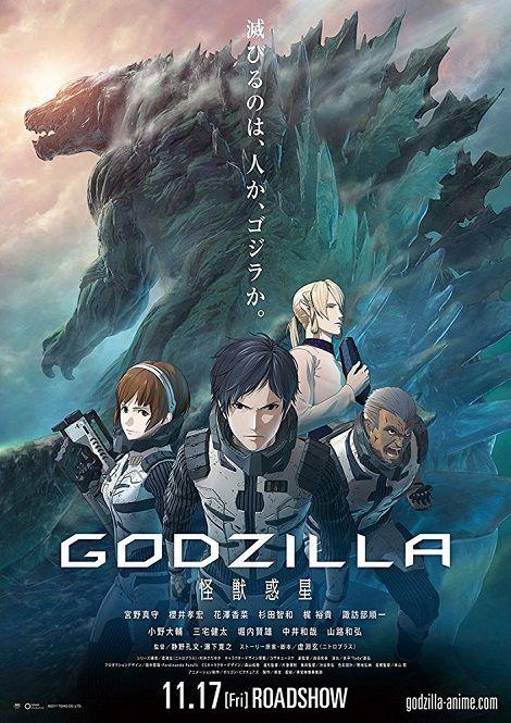 دانلود دوبله فارسی انیمیشن Godzilla: Planet of the Monsters 2017