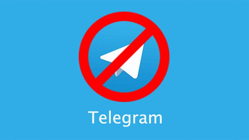 با تلگرام خداحافظی کنید؛ تلگرام تا آخر فروردین فیلتر میشود